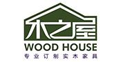 木之屋定制家具